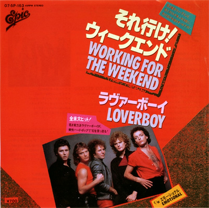 Loverboy-Working for Weekend01.jpg